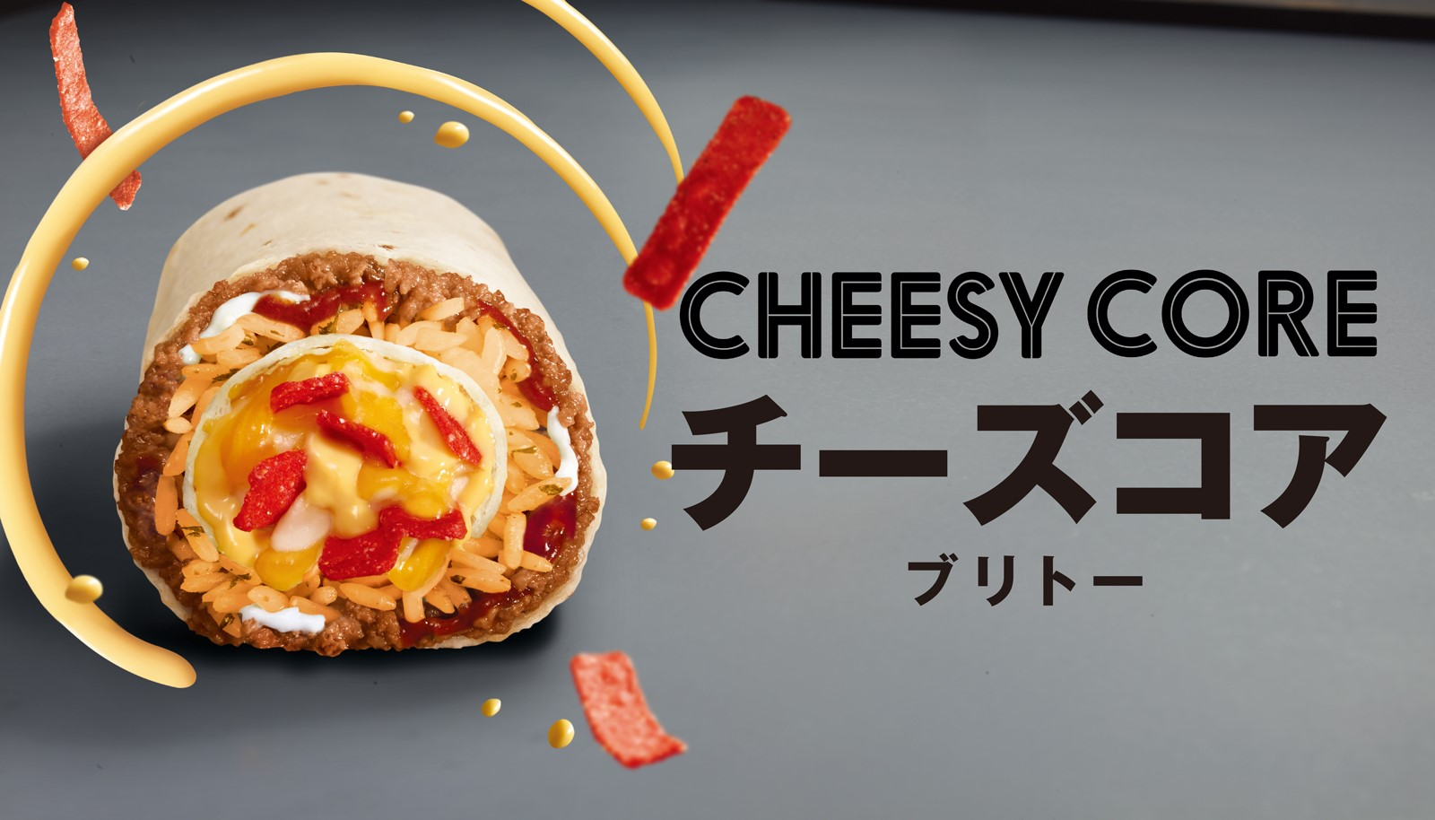 Cheesy Core